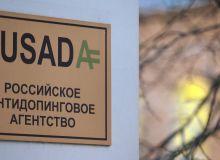 Россия антидопинг агентлиги бош директори туҳматга қолди