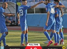 Match Highlights. FC Bukhara 1-0 FC Surkhon