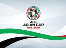 Сегодня стартует Кубок Азии-2019!