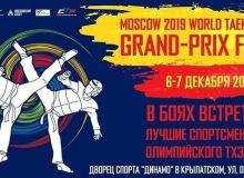 """""""Moscow Grand-Prix Final"""". Tursunqulova hamda Rafalovichning raqiblari ma'lum"""