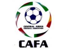 Завтра в Ташкенте стартует турнир юношей CAFA U-16.