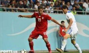 Сборная Узбекистана проиграла Ирану в товарищеской встрече