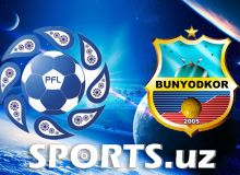 FC Bunyodkor add a new player their squad