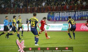 Match Highlights. FC Navbahor 0-1 FC Pakhtakor