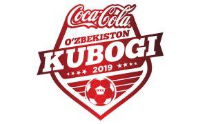 Стало известно время начала матчей 3-этапа Coca-Cola Кубка Узбекистана