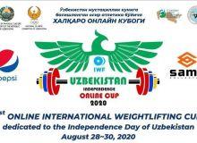 Стартовал «Кубок Независимости Республики Узбекистан» по тяжёлой атлетике