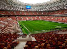 2017 йилнинг энг яхши стадиони маълум бўлди (фото)