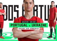 Евро-2020 саралаши учун Португалия қайдномасини эълон қилди