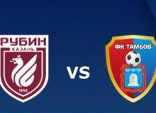 Наши легионеры: «Рубин» сыграл вничью с дебютантом Премьер-лиги, Денисов отыграл весь матч