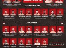 UFC Fight Night 160 turnirining barcha natijalari bilan tanishing