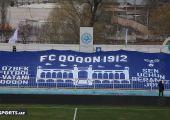Қўқон - стадион 2021