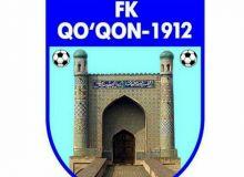 С какими командами сыграет «Коканд-1912» в Ташкенте?