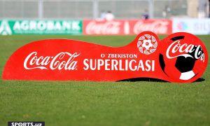 Coca Cola Суперлига. 13-турнинг 3 учрашуви майдонлари ўзгарди