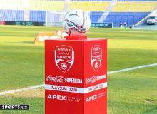 Coca-Cola Суперлига: Стало известно время начала матчей 24-тура