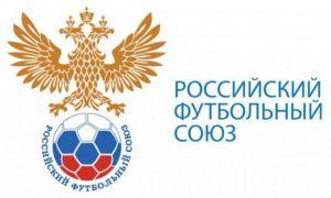 ФИФА тезроқ Россия футболига доимий раҳбар тайинланишини хоҳламоқда