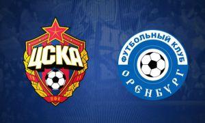 """ЦСКА – """"Оренбург"""" 2:3 (видео)"""