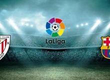 Бугун Ла Лигага старт берилади. Футбол ТВ