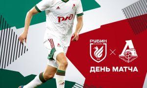 """""""Рубин"""" - """"Локомотив"""". Таркиблар маълум"""