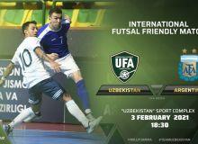 Сегодня вход на товарищеский матч по футзалу Узбекистан - Аргентина свободный