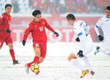 Memorable Matches from the AFC U23 Championship: Vietnam 1-2 Uzbekistan