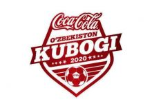 Состоялась жеребьёвка 1/8 финала Кубка Узбекистана.