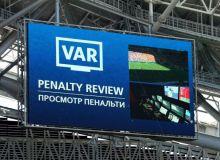 УЕФА президенти еврокубокларда VAR тизими қачондан ишга туширилишини айтди