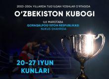 Впервые в Каракалпакстане пройдёт Кубок Узбекистана среди молодёжи