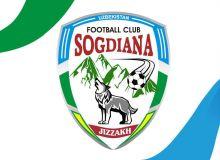«Согдиана» проведёт презентацию новых футболистов