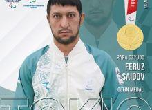 Ещё один чемпион Паралимпиады Токио-2020 — Феруз Саидов!
