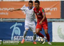 «Локомотив» сыграл вничью с клубом из Армении