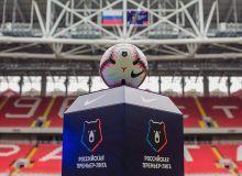 Наши легионеры: Команда Хамдамова проиграла «Арсеналу»