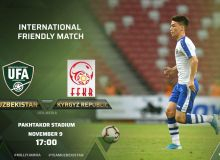 Uzbekistan vs Kyrgyzstan match tickets being sold for 0.53 USD