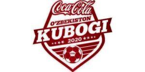 Кубок Узбекистана: определены группы и календарь турнира.