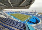 Марказий стадион
