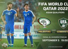 Национальная сборная Узбекистана отправилась в Палестину