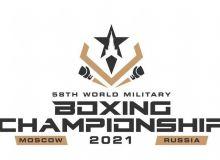 Наши боксеры примут участие в чемпионате мира среди военных. Состав известен
