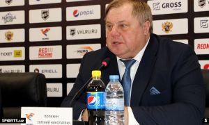 Евгений Попихин: Соперник использовал моменты, а мы нет