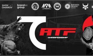 "Sports.uz Yotube канали тарихий ""ATF Championship 1"" турнирини 20:00дан жонли равишда трансляция қилади"