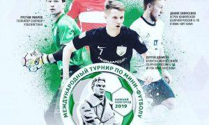 Национальная сборная Узбекистана по футзалу сегодня начнёт участие в турнире «Кубок Чкалова»