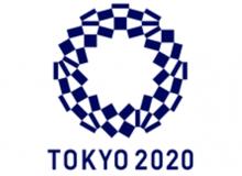 Токио-2020 - это начало перспективного плана...