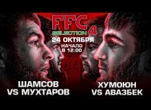"""Ҳумоюн Тўхтамуродов """"FFC: Selection 4"""" турнирида иштирок этади!"""