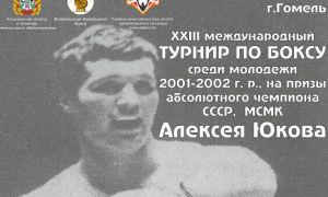 Хусанжон Каримов халқаро турнир чемпионига айланди