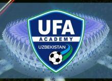 Сегодня состоится финал турнира «Кубок АФУ» среди региональных детско-юношеских академий
