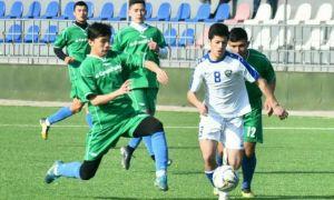 Сборная Узбекистана U-19 с крупным счётом обыграла молодёжный состав АГМК