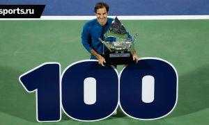 Бадавлатлар рейтинг. Федерер тахтдаги биринчи теннисчи, Роналду Мессидан ўзиб кетди