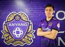 Transfer News. FC Bunyodkor ex-midfielder joins K League 2 side FC Anyang