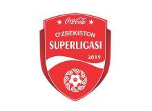 Утвержден логотип Coca-Cola Суперлиги
