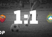 Исторический факт: 46 лет матчу