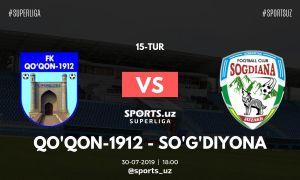 Full Match. FC Kokand 1-2 FC Sogdiana