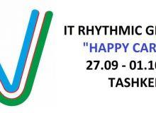 В Ташкенте пройдет традиционный международный турнир по гимнастике «Happy Caravan»